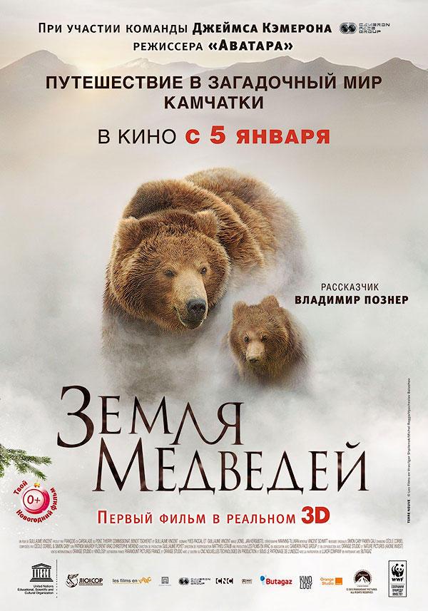 065 Кинопремьеры января 2014