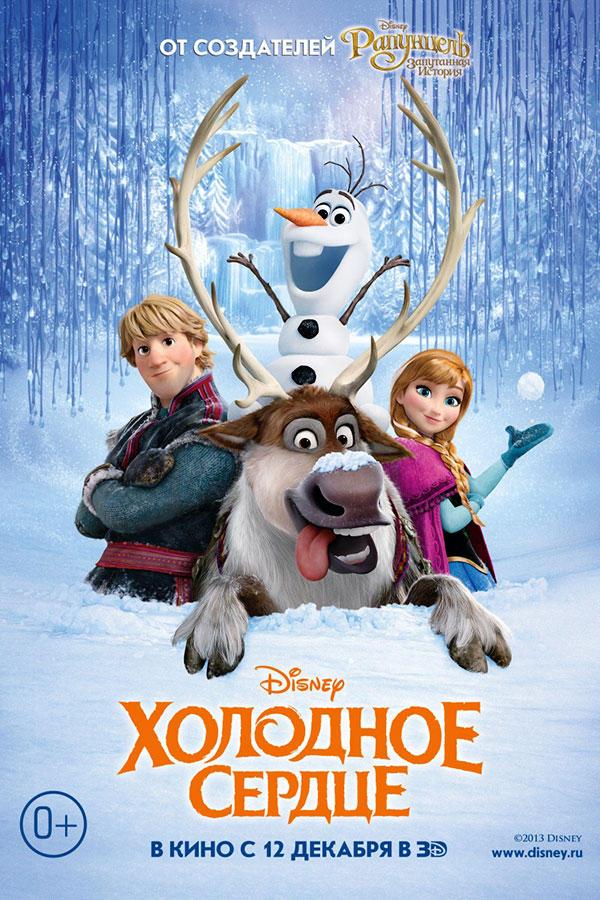 08 Что смотреть в кино: премьеры декабря