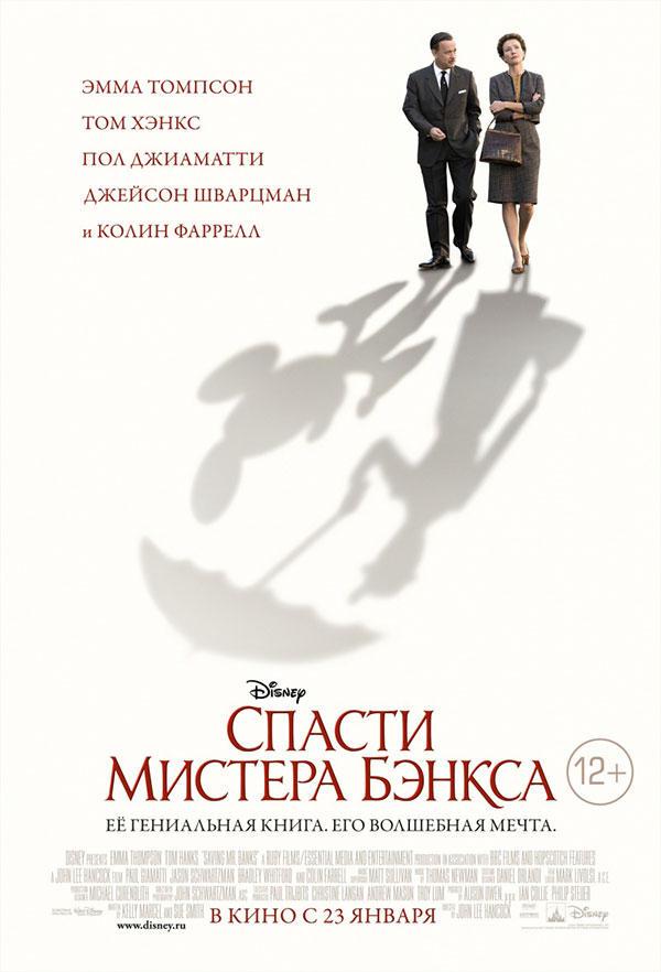 203 Кинопремьеры января 2014