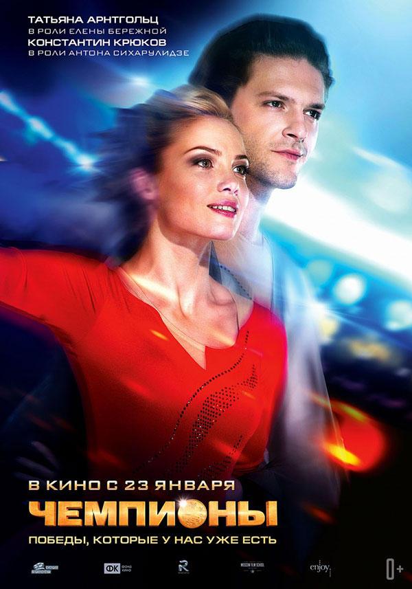 224 Кинопремьеры января 2014