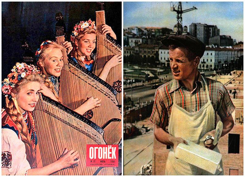 BIGPIC23 Красные аватары Украины: фото из журнала «Огонек» (1950 61)