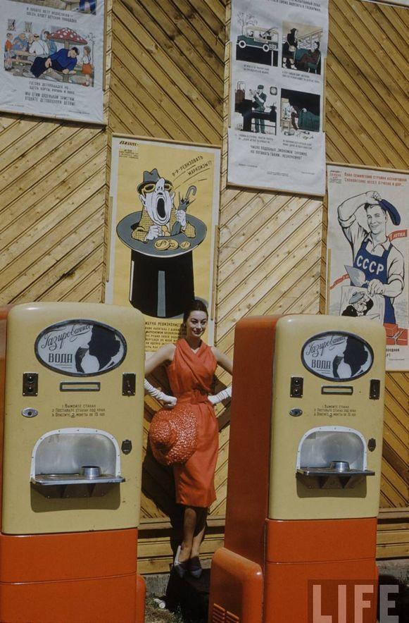 diorinmsk19 Кристиан Диор: Как прошел первый визит в Москву в 1959 году