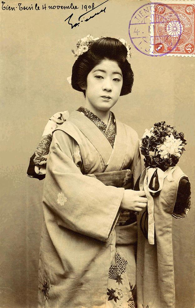 Особенности японской проституции в начале го века - ДЛЯ ВСЕХ И ОБО ВСЕМ