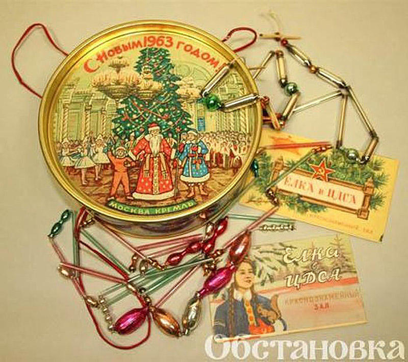 sovietNY15 Какими были советские утренники
