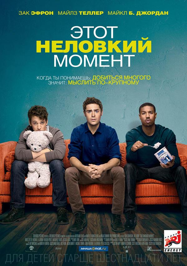 0214 Что смотреть в кинотеатрах в феврале: 23 главные премьеры