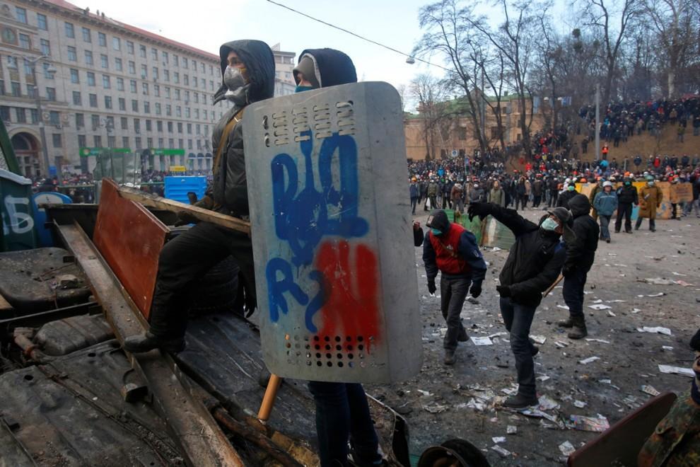 1342142 990x660 Оружие пролетариата в Киеве
