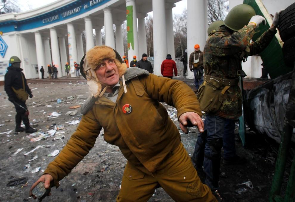 1342143 990x678 Оружие пролетариата в Киеве