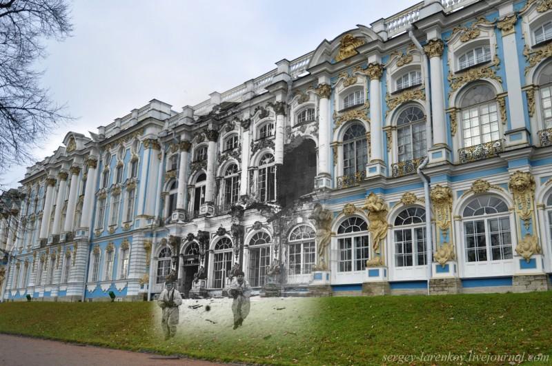 . Пушкин 1944/2013 Разведчики у Екатерининского дворца.