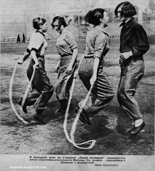 "22. Фото из журнала ""Физкультура и спорт""."