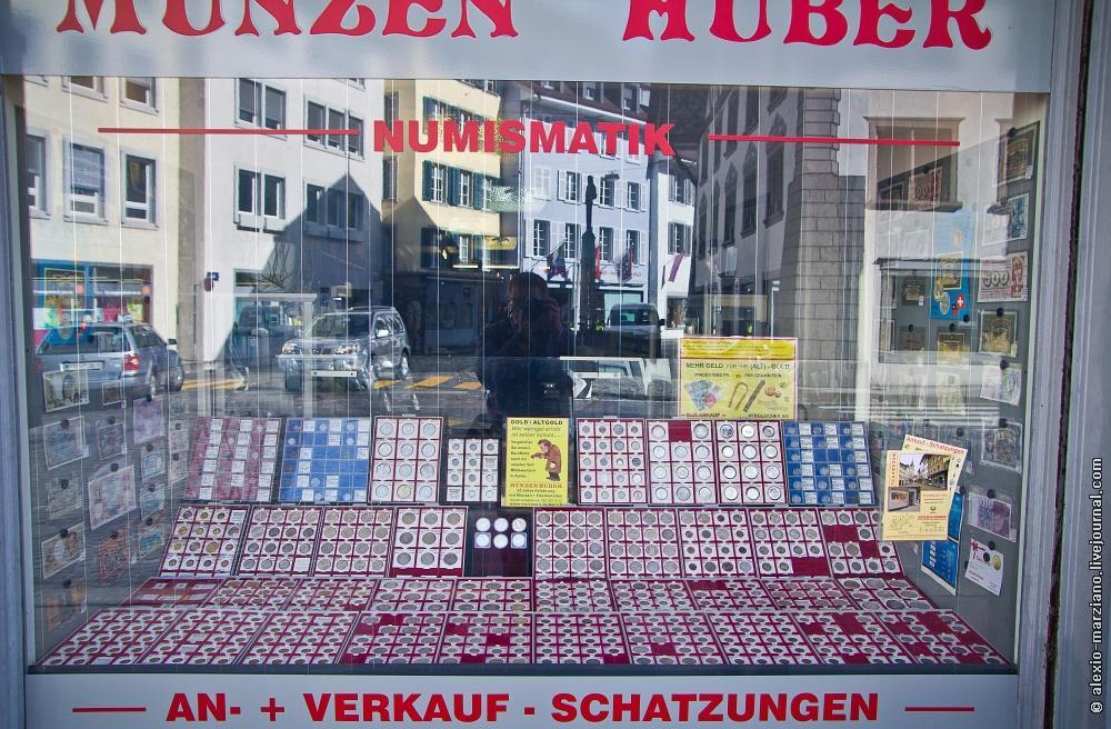 aarau32 Арау: где живут обычные швейцарцы