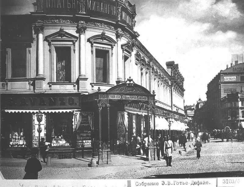 mskofpast07 20 завораживающих фото Москвы начала прошлого века
