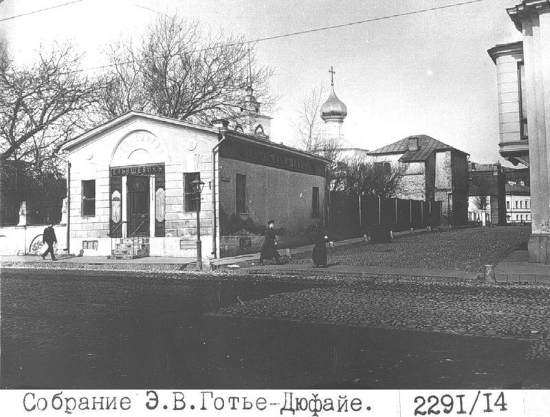 mskofpast10 20 завораживающих фото Москвы начала прошлого века