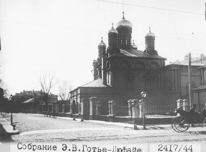 mskofpast11 20 завораживающих фото Москвы начала прошлого века
