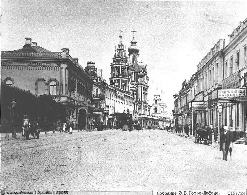 mskofpast18 20 завораживающих фото Москвы начала прошлого века
