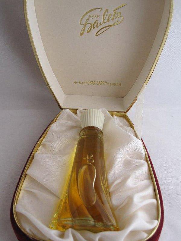 parfyum23 Чем душились в СССР