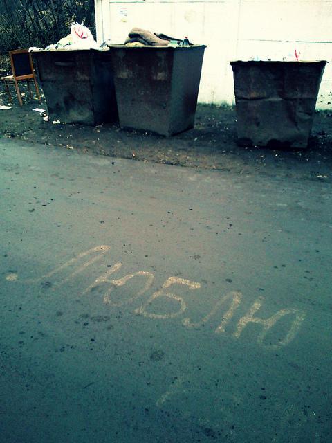tumblr inline mwrjzdXckj1qc1kci Умом Россию не понять