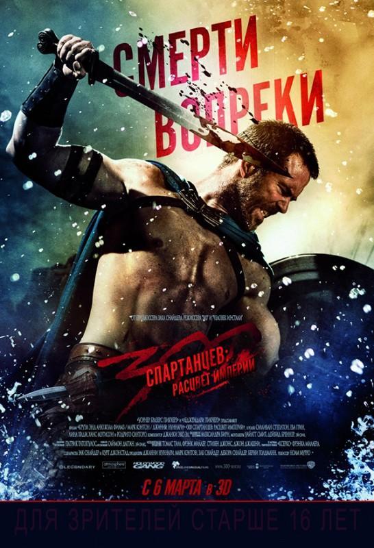 Кинохиты фильмы 2013 2014 года смотреть