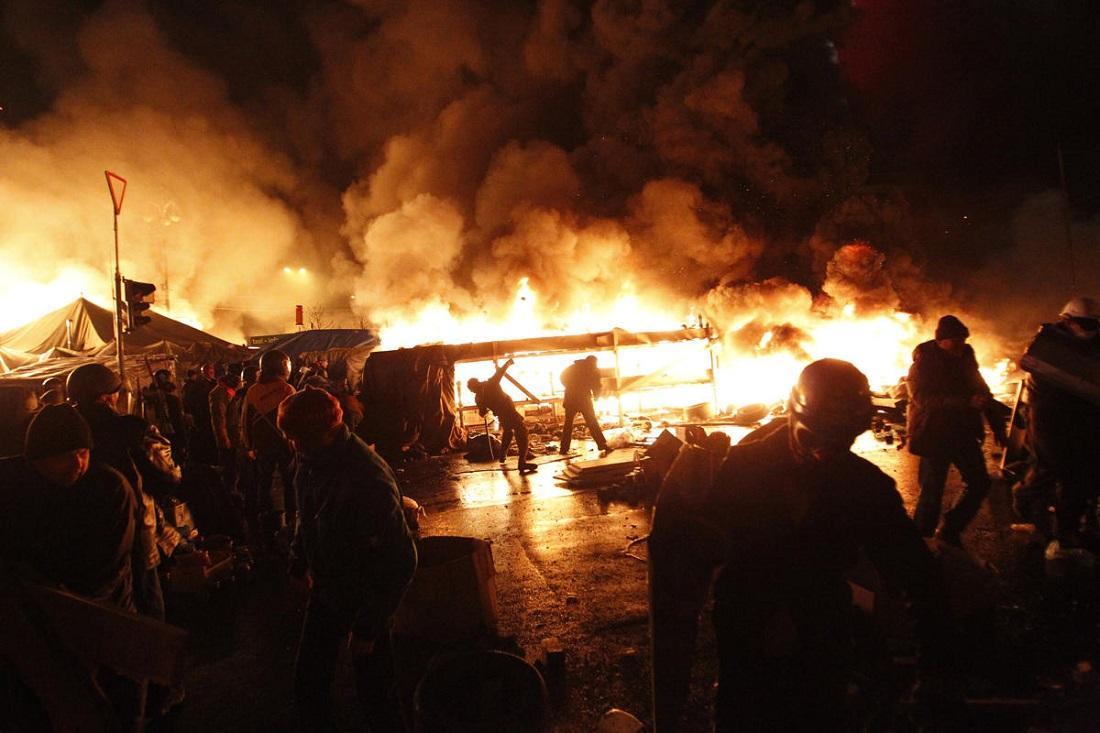 1855763 original Майдан. Киев. Украина.