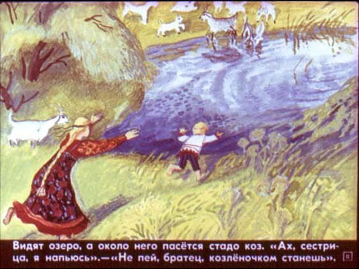 История советских диафильмов. Filmstrip14