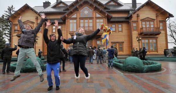 Резиденция украинского народа в Межигорье
