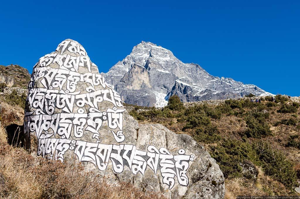 NepalstolicaSherplandii 20 Непал. Столица Шерпландии