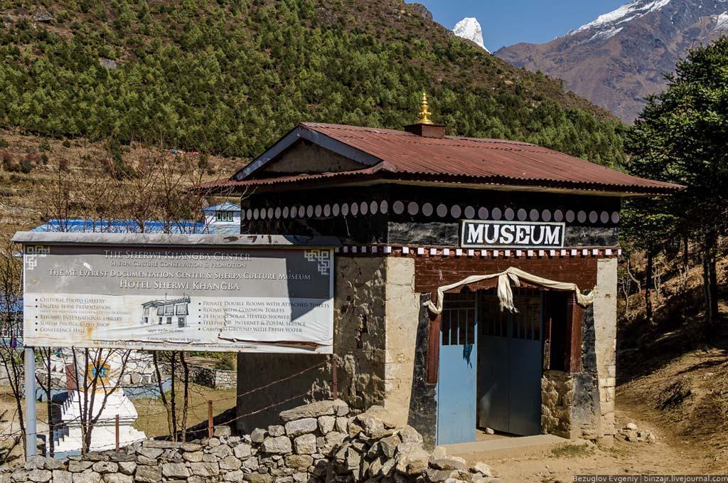 NepalstolicaSherplandii 41 Непал. Столица Шерпландии