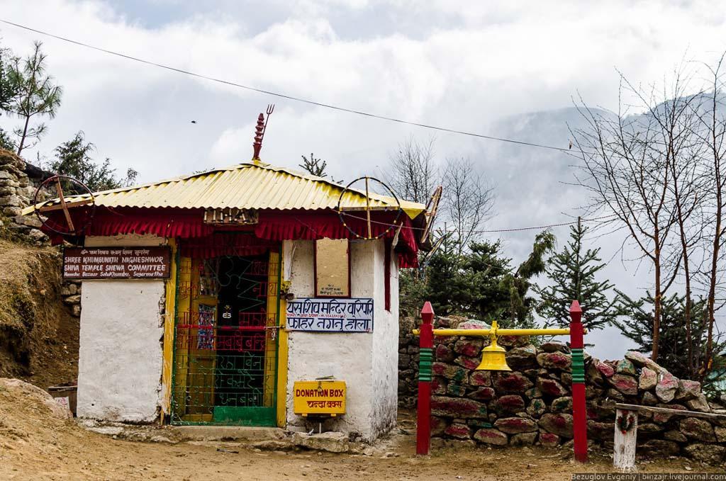 NepalstolicaSherplandii 6 Непал. Столица Шерпландии