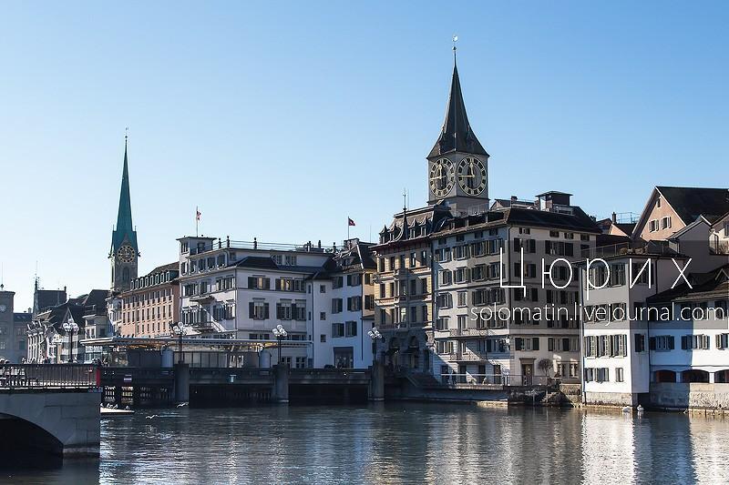 Zurich00 Цюрих. Швейцария