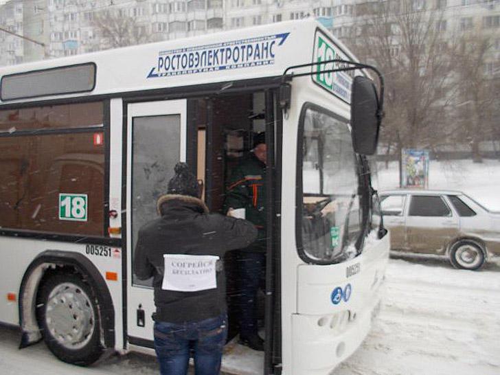 snowyRostov07 Ростов на Дону: четвертый день в снежном плену