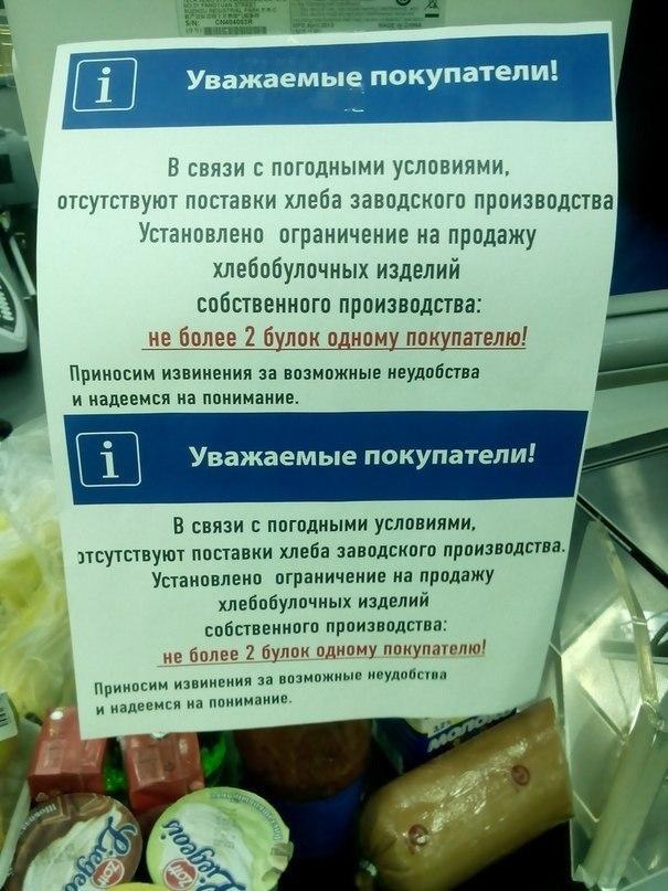 snowyRostov12 Ростов на Дону: четвертый день в снежном плену