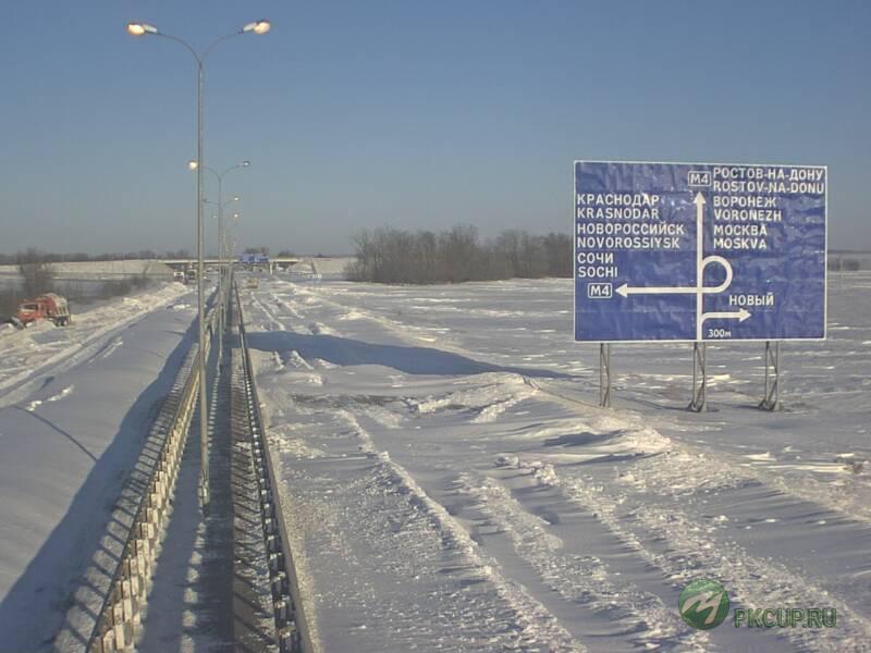 snowyRostov32 Ростов на Дону: четвертый день в снежном плену