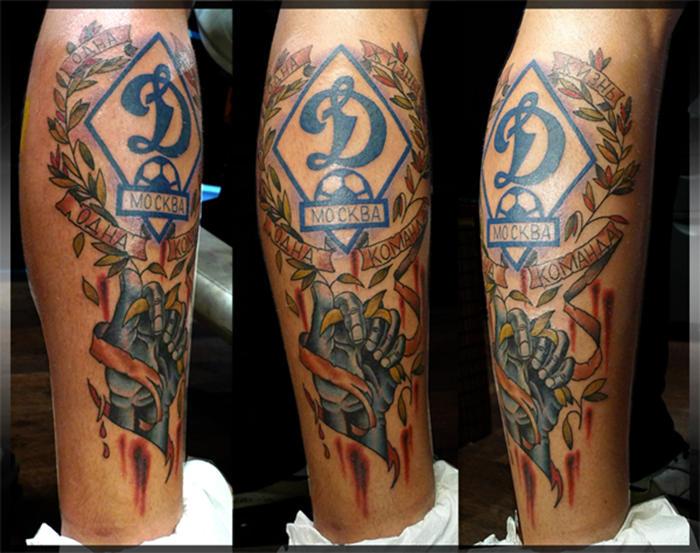73759999 large dinforsite Сугубо славянские татуировки