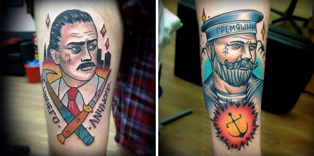 B4FCyK1Zk0xqg5blPUNK4w Сугубо славянские татуировки