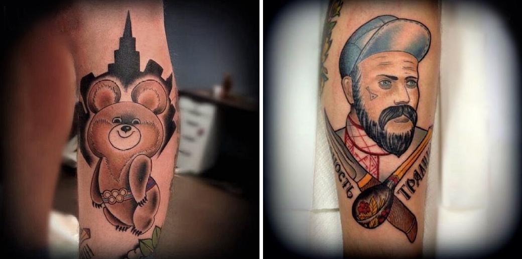 S1Iv0LFGefJeS9mi8y23bw Сугубо славянские татуировки