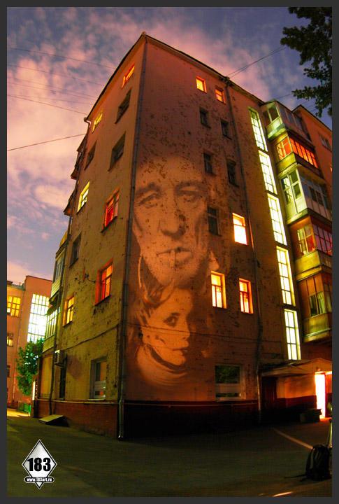Light-art - 2011 год