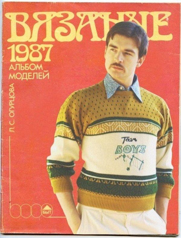 clothes90s09 Вспоминая... модные шмотки 90 х
