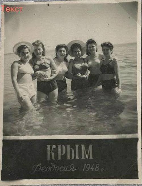 crimea08 Крым на фотографиях разных лет