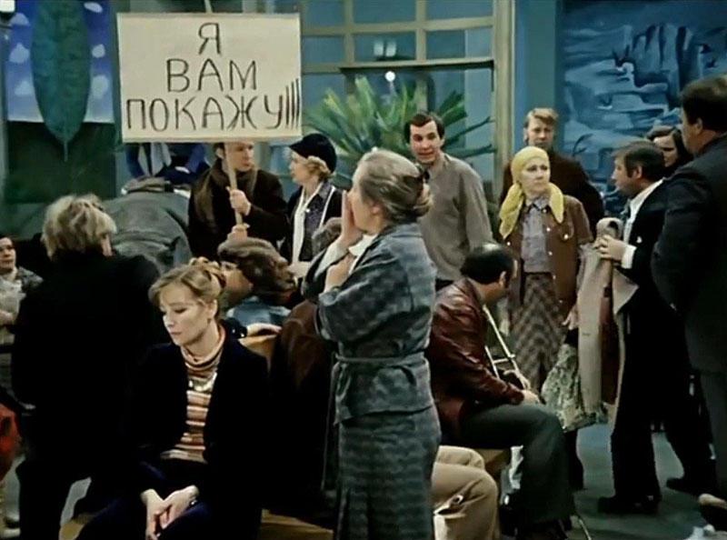 garazh01 Любопытные факты о фильме «Гараж»