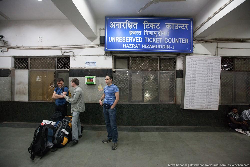indiantrain03 Общий вагон индийского поезда