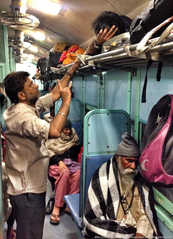 indiantrain16 Общий вагон индийского поезда