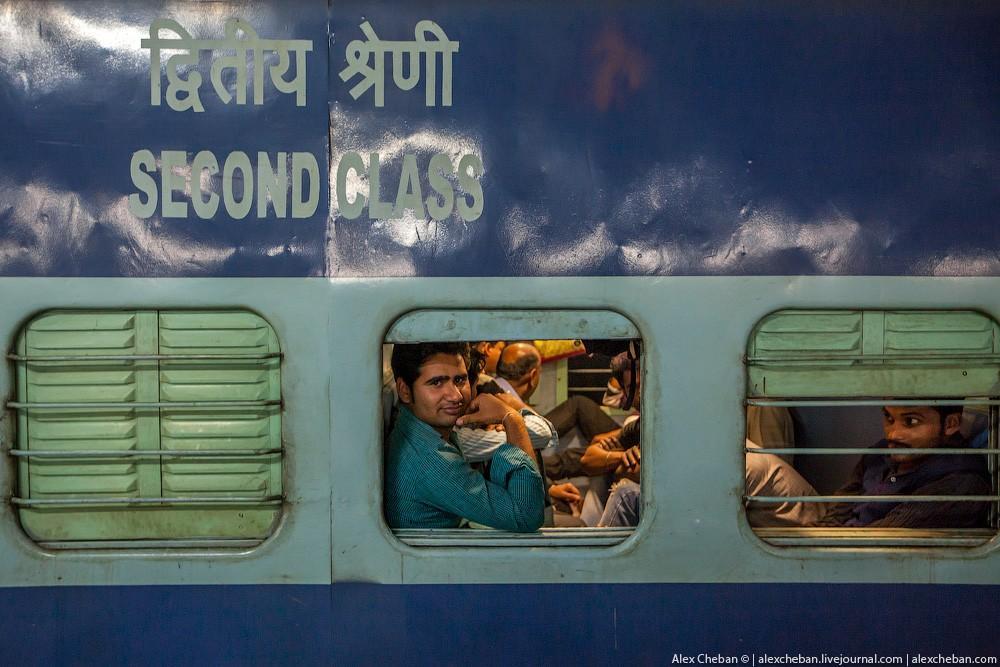 indiantrain22 Общий вагон индийского поезда