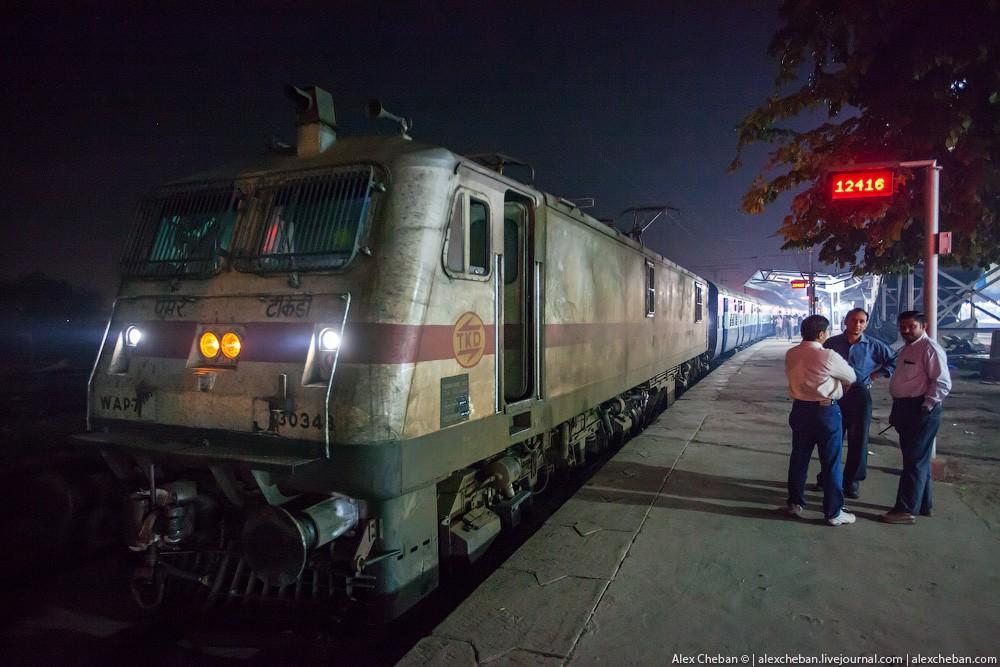 indiantrain25 Общий вагон индийского поезда