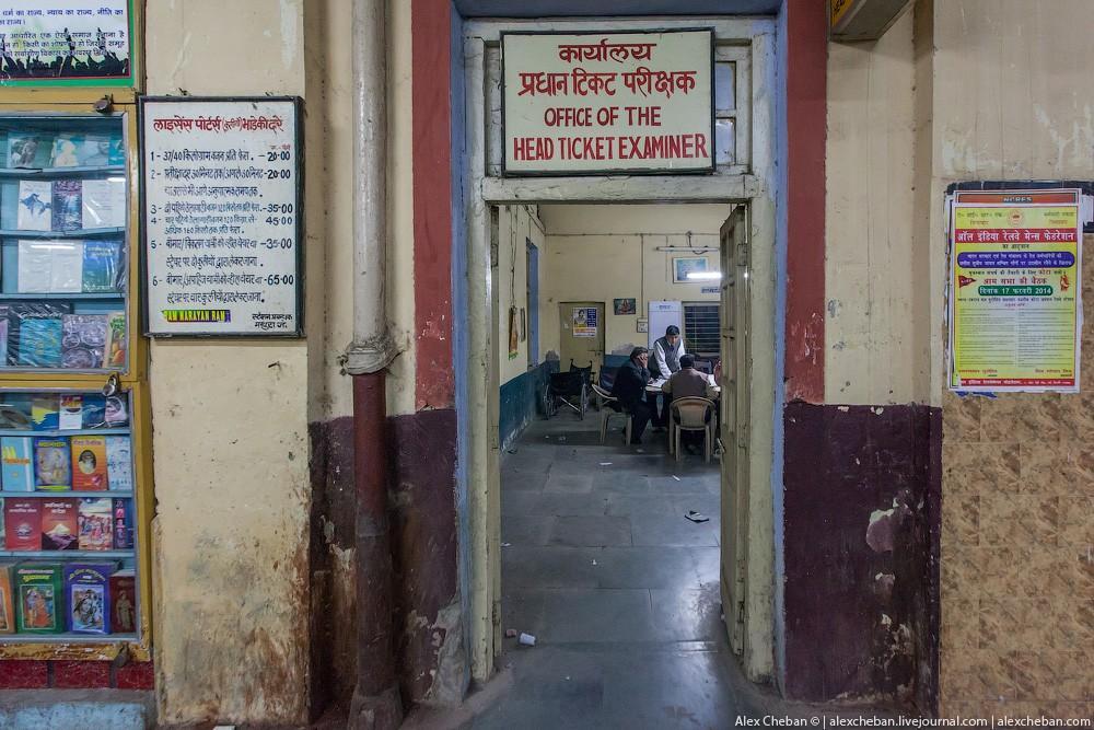 indiantrain28 Общий вагон индийского поезда