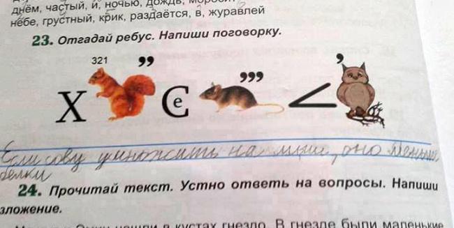 http://bigpicture.ru/wp-content/uploads/2014/03/kidsnotes01.jpg
