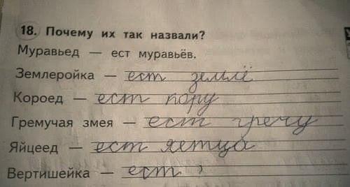 http://bigpicture.ru/wp-content/uploads/2014/03/kidsnotes03.jpg