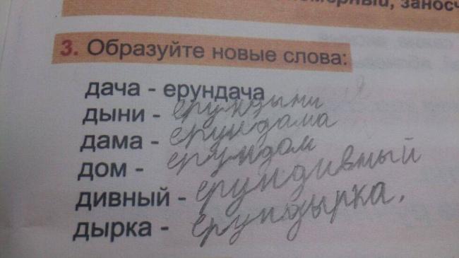 http://bigpicture.ru/wp-content/uploads/2014/03/kidsnotes05.jpg