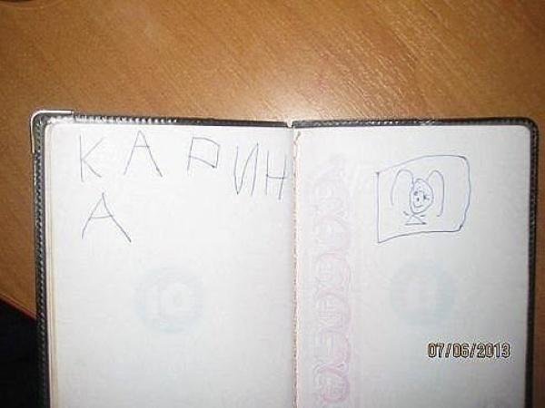 http://bigpicture.ru/wp-content/uploads/2014/03/kidsnotes09.jpg