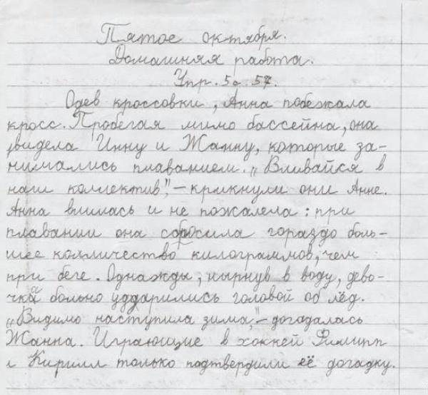 http://bigpicture.ru/wp-content/uploads/2014/03/kidsnotes14.jpg