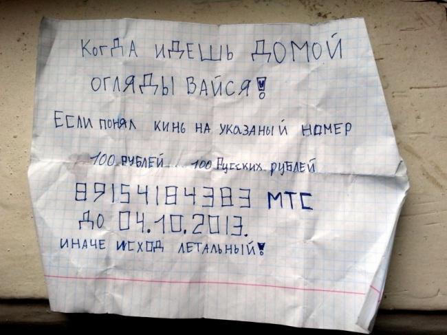 http://bigpicture.ru/wp-content/uploads/2014/03/kidsnotes15.jpg