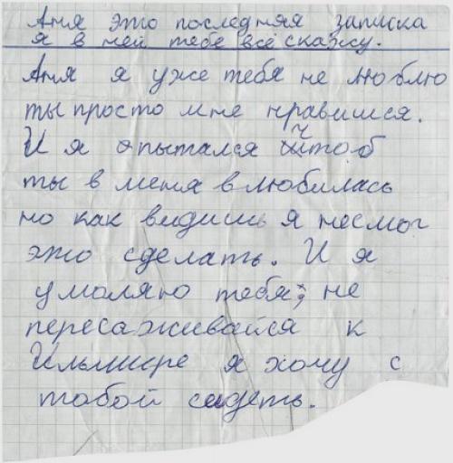 http://bigpicture.ru/wp-content/uploads/2014/03/kidsnotes16.jpg